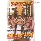 Kombuppattu / Kurumkuzhalppattu Songs