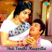 Thedi Vandha Maappillai Songs
