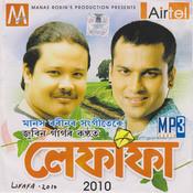 Lifafa 2010 Songs