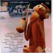 Sadher Lau Folk Compilation Songs