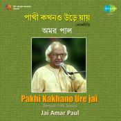 Pakhi Kakhano Ure Jai Songs