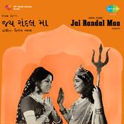 Jai Randal Maa Songs