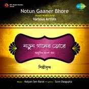 Notun Gaaner Bhore Modern Songs