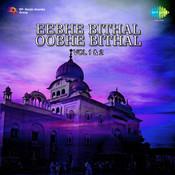Eebhe Bithal Oobhe Bithal Part 1 2 Songs