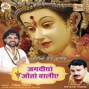 Jagdiyan Jotan Waliye Songs