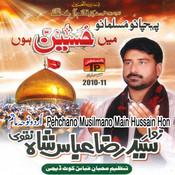 Pehchano Musilmano Main Hussain Hon 2010 - 11 Songs