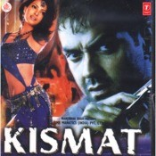 Mahi Mahi Mahi Instrumental Mp3 Song Download Kismat Mahi Mahi Mahi