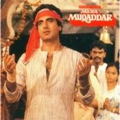 Mera Muqaddar Songs
