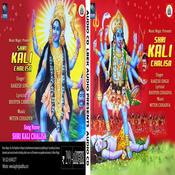 Shri Kali Chalisa Songs