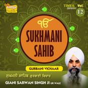Sukhmani Sahib Katha Vol 12 Songs