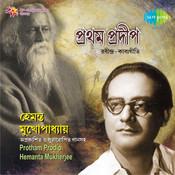 Hemanta Mukherjee - Protham Prodip Songs