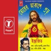 Bhorer Aakashe Prabhu Songs