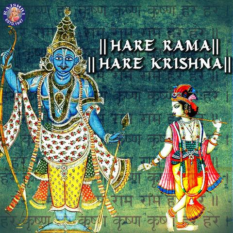 Hare Rama Hare Krishna Songs Download: Hare Rama Hare