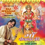 Maa Sewadar Tere Songs