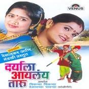 Aami Koli Shikari Song