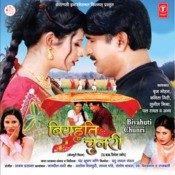 Biyahuti Chunri Songs