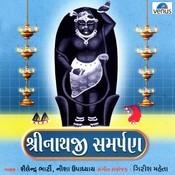 Shri Nathji Samarpan Songs