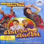 Krushna Bhagwan Chalya Song