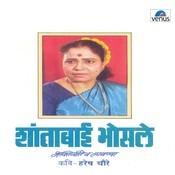 Ashi Kashi Purushachi Jaat Song