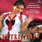 Munni Matric Pass Songs
