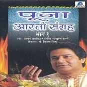 Jai Ganesh Jai Ganesh Song