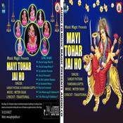 Mayi Tohar Jai Ho Songs