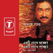 Ekti Chokhe Ganga Ekti Chokhe Songs