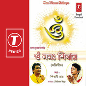 Om Namo Shibayo Songs