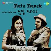 Mulu Manek Songs