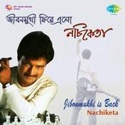Nilanjana - I (Se Pratham Prem/Lal Phite Sada Moja) Song