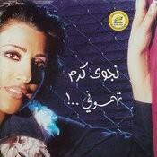 Tahamouni Songs