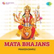 Darshan Dikhai Mata Song