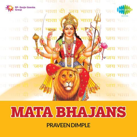 mata bhajans songs download mata bhajan mp3 mata ke gane