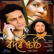 Rodor Sithi Songs