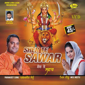 Sher Te Sawar Songs