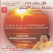 Gayatri Mahamantramu Songs