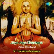 Jaya Jaya Shankara Tml Dev Acq Prd Songs