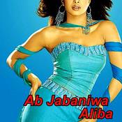 Ab Jabaniwa Aliba Songs