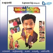 Cinema Pichchollu Songs