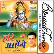 Hari Aayenge Songs