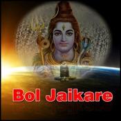 Bhola Sawan Me Aa Song