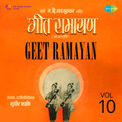 Geet Ramayan Vol 9 Songs