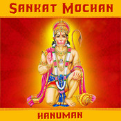 Sankat Mochan Song