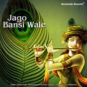 Jago Bansi Wale Songs