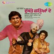 Dukhre Chhadiyan De Songs