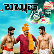 Dhanna Dhan Song
