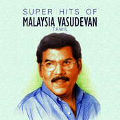 Kovil Mani Osai MP3 Song Download- Super Hits of Malaysia