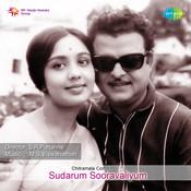 Sudarum Sooravaliyum Songs