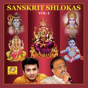 Sanskrit shlok mp3 song download sttotranjali sanskrit shlok.