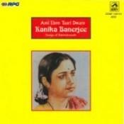 Kanika Banerjee Ami Elem Taari Dware Songs